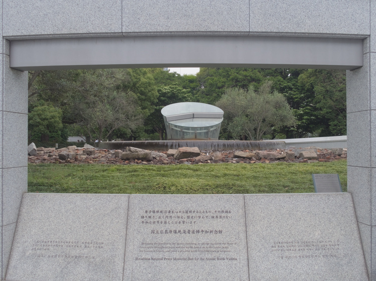 One of the monuments of the Memorial recalls the time of the explosion.