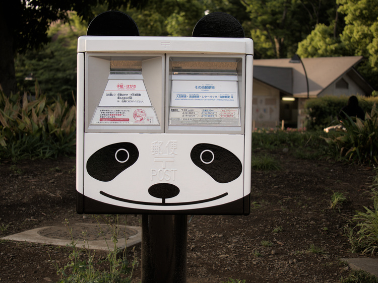 Even the mailbox of the Ueno Park was panda themed.